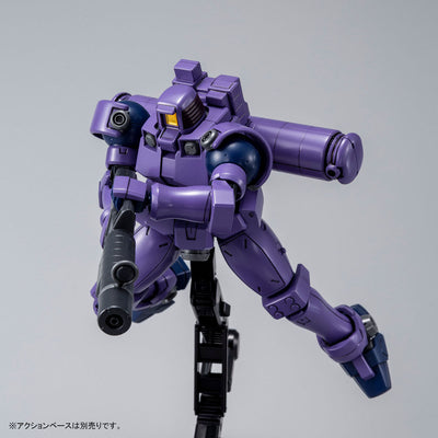 P-Bandai: HGAC 1/144 Leo Space Type [End of FEBRUARY 2021]