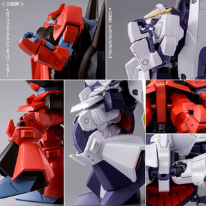 P-Bandai: HGBD:B 1/144 Build Gamma Gundam [End of January 2020]