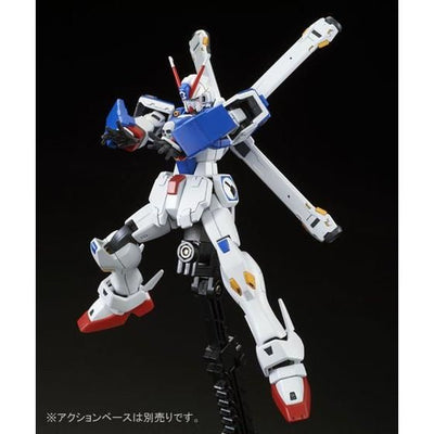 P-Bandai: HGUC 1/144 Crossbone Gundam X3 [End of August 2020]