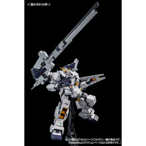 P-Bandai: HGUC 1/144 FF-X29A G-Parts Hrududu [End of August]