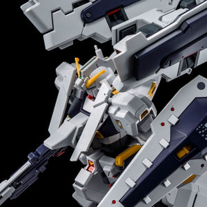 P-Bandai: HGUC 1/144 FF-X29A G-Parts Hrududu [End of FEBRUARY 2020]