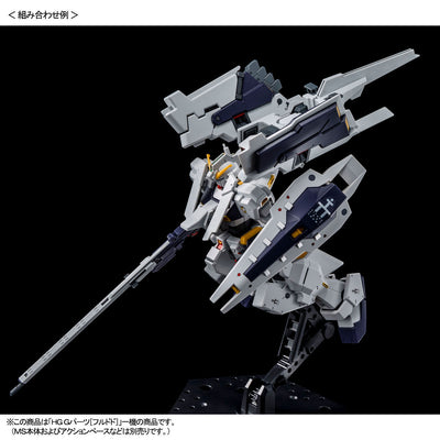 P-Bandai: HGUC 1/144 FF-X29A G-Parts Hrududu [End of November 2020]