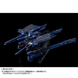 P-Bandai: HGUC 1/144 FF-X29A G-Parts Hrududu Combat Deployment Color [End of FEBRUARY 2020]
