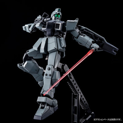 P-Bandai: HGUC 1/144 GM Ground Type SLAVE WRAITH CORPS (Parachute Pack Unit)