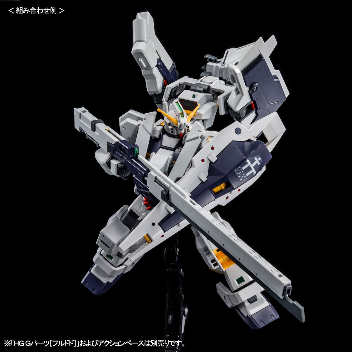 P-BANDAI: HGUC 1/144 HAZEL CUSTOM WITH GUNDAM TR-6 CONVERSION PARTS [End of December]