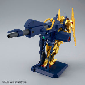 P-Bandai: HGUC 1/144 Mega Bazooka Launcher Conroy ONLY [End of October]