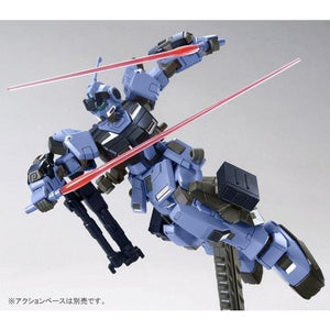 P-Bandai: HGUC 1/144 Pale Rider Land Battle Heavy Equipment Ver. [End of December]