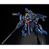 P-Bandai: HGUC 1/144 RX-124 Gundam TR-6 Haze'n-thley II [End of APRIL 2021]