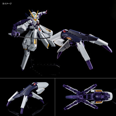 P-Bandai: HGUC 1/144 RX-124 Gundam TR-6 Woundwort [End of AUGUST 2020]