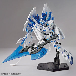 P-Bandai: HGUC 1/144 Unicorn Gundam Perfectibility Destroy Mode [End of July]