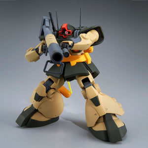 P-Bandai: MG 1/100 Dwadge ZZ Ver. [End of November]