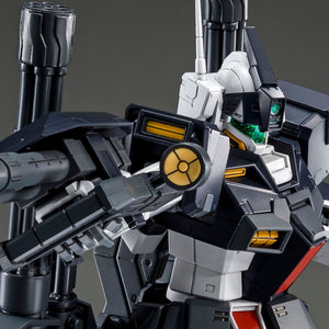 P-BANDAI: MG 1/100 GM DOMINANCE PHILIP HUGHES CUSTOM [End of October]