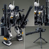 P-BANDAI: MG 1/100 GM DOMINANCE PHILIP HUGHES CUSTOM [End of November]