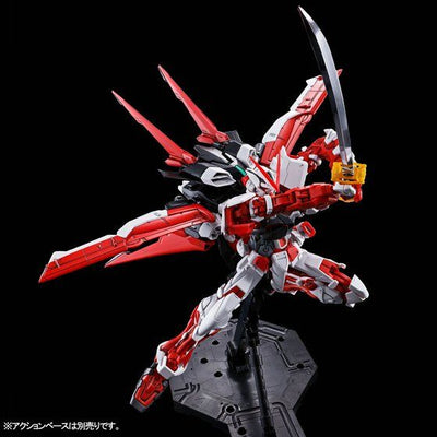 P-Bandai: MG 1/100 Gundam Astray Red Frame Flight Unit [End of AUGUST 2020]