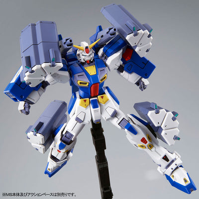 P-Bandai: MG 1/100 Gundam F90 Mission Pack B-Type & K-Type **PARTS ONLY** [End of November 2020]