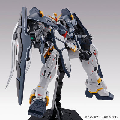 P-Bandai: MG 1/100 Gundam Sandrock Armadillo [End of December 2020]