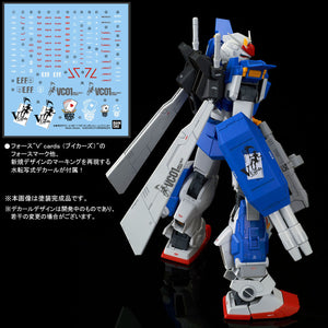 P-Bandai: MG 1/100 Gundam Storm Bringer [End of October]