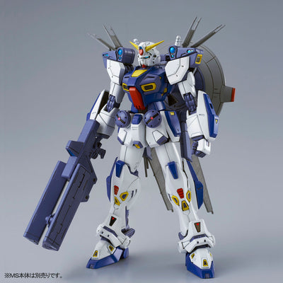 P-Bandai: Mission Pack E type & S type for MG 1/100 Gundam F90 [End of December 2020]