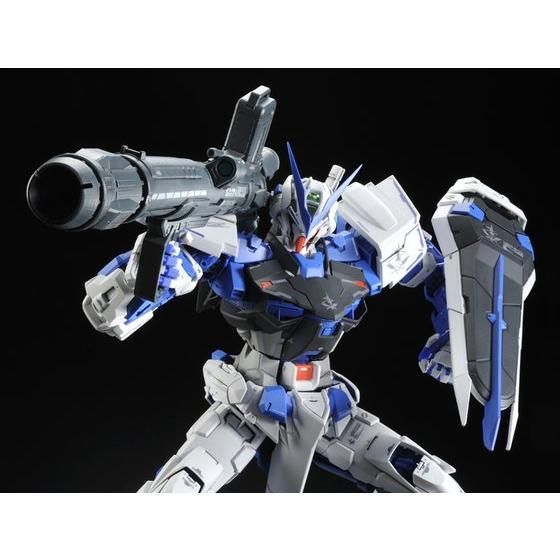P-Bandai: PG 1/60 Gundam Astray Blue Frame  [End of August]