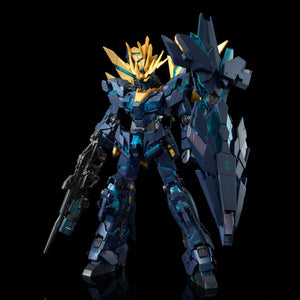 P-Bandai: RG 1/144 BANSHEE NORN FINAL BATTLE VER. [End of August]