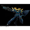 P-Bandai: RG 1/144 BANSHEE NORN FINAL BATTLE VER.