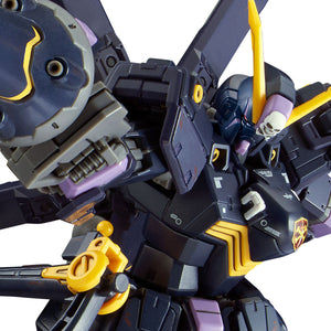 P-BANDAI: RG 1/144 CROSSBONE GUNDAM X-2 [End of February 2020]
