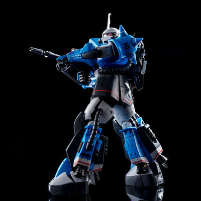 P-Bandai: RG 1/144 MS-06R-1A Uma Lightning's Zaku II [End of JUNE 2020]