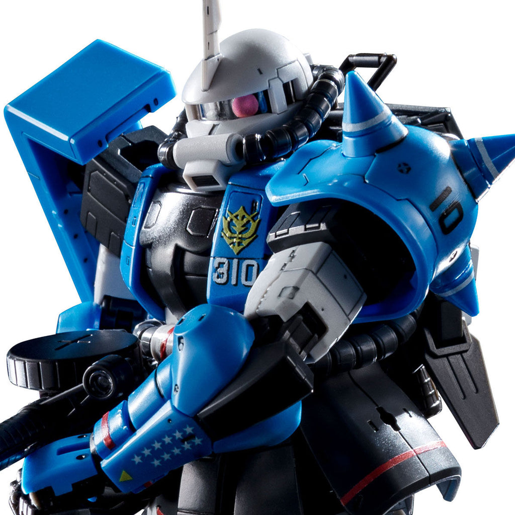 P-Bandai: RG 1/144 MS-06R-1A Uma Lightning's Zaku II [End of APRIL 2020]