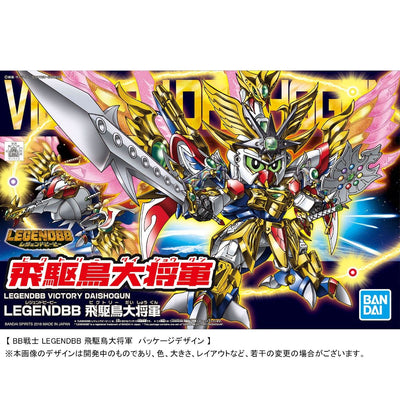 P-Bandai: SD Legend BB Victory Daishogun [End of MAY 2020]