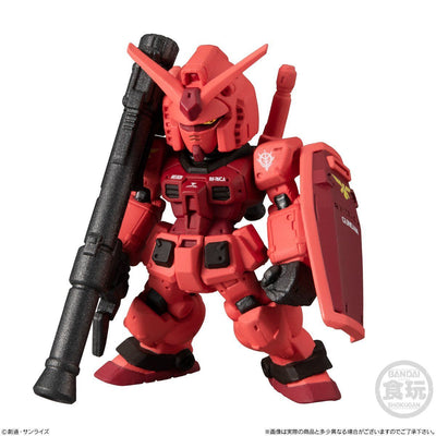 P-Bandai FW GUNDAM CONVERGE: CORE Casval Gundam [END of August 2020]