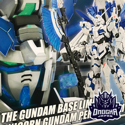 RG 1/144 UNICORN GUNDAM PERFECTIBILITY GUNDAM BASE LIMITED