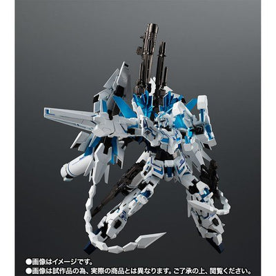 ROBOT SPIRIT SIDE MS Unicorn Gundam Perfectibility Divine Figure [End of December 2020]