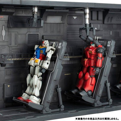 Realistic Model Series: Mobile Suit Gundam 1/144 Scale HGUC Series White Base Catapult Deck Renewal Edition [End of October 2020]