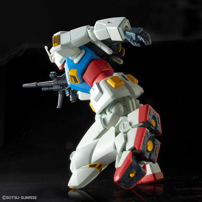 HG 1/144 GUNDAM G40 INDUSTRIAL DESIGN VER. [END OF MAY 2020]