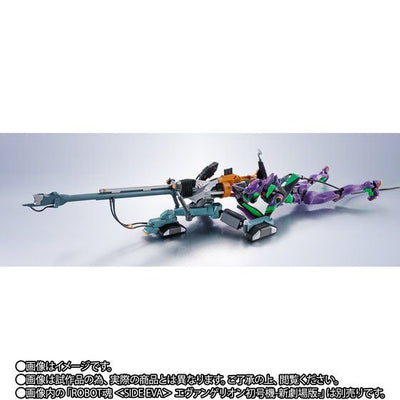 THE ROBOT SPIRITS <SIDE EVA> OPERATION YASHIMA REPRODUCTION POSITRON CANNON +ESV+TYPE G COMPONENTS *PARTS ONLY* [End of December 2020]