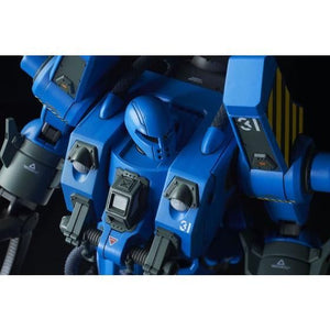 P-Bandai: HG 1/144 MW-01 01 Mobile Worker Late Type Ramba Ral [IN-STOCK]