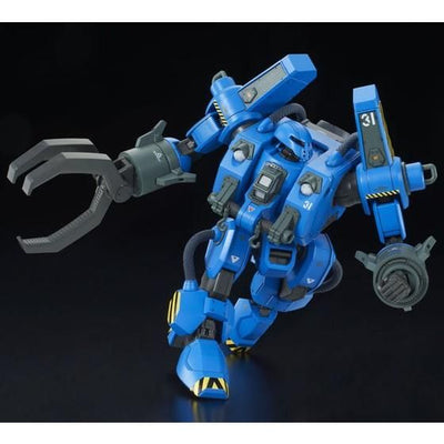 P-Bandai: HG 1/144 MW-01 01 Mobile Worker Late Type Ramba Ral