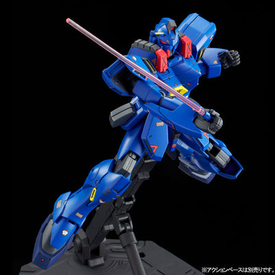 P-Bandai: RE/100 Gun-Ez Ground Type BLUEBIRD TEAM COLORS [End of JANUARY 2021]