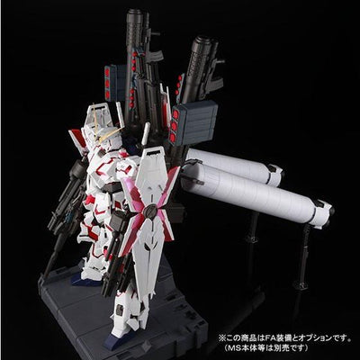 P-BANDAI: PG 1/60 UNICORN GUNDAM FULL ARMOR EQUIPMENT SET *PARTS ONLY* [End of September 2020]