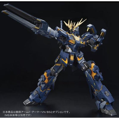 P-BANDAI: PG 1/60 BANSHEE EXPANSION PACK - ARMED ARMOR VN/BS *PARTS ONLY*