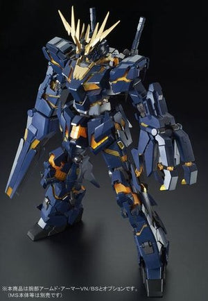 P-BANDAI: PG 1/60 BANSHEE EXPANSION PACK - ARMED ARMOR VN/BS *PARTS ONLY* [End of July 2020]
