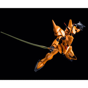 P-BANDAI: RE/100 ZMT-S12G SHOKEW [END OF MAY 2020]