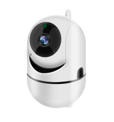 Auto Track 1080P IP Security Camera Monitor With Wi-Fi Wireless