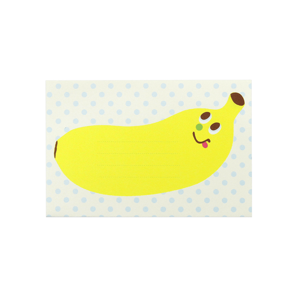 Letter Set / Bananas