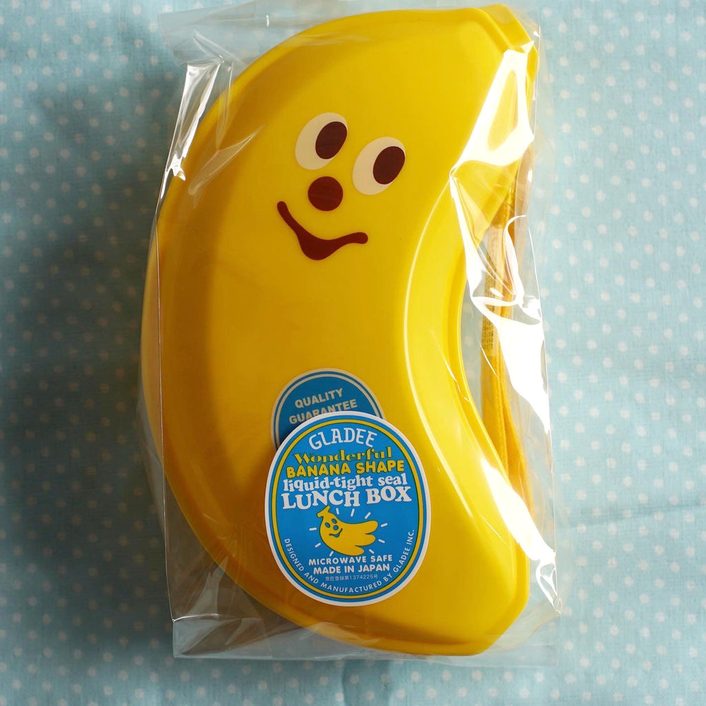 Banana Shape Bento Box ( Liquid-tight seal container )