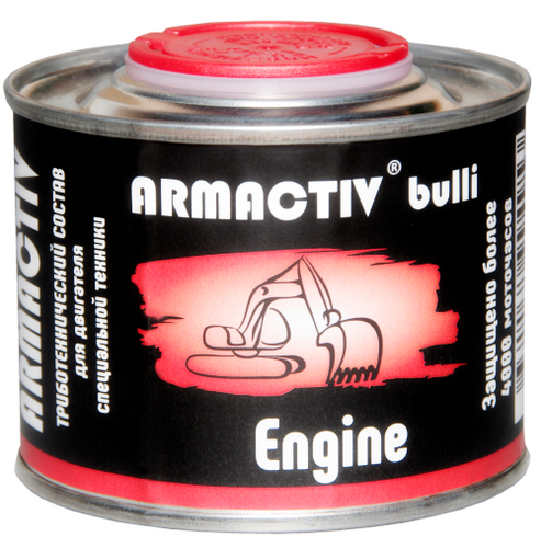 ArmActiv Bulli Engine 190 ml