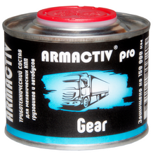 Load image into Gallery viewer, ArmActiv pro Gear 190 ml