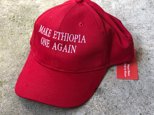 Make Ethiopia One Again