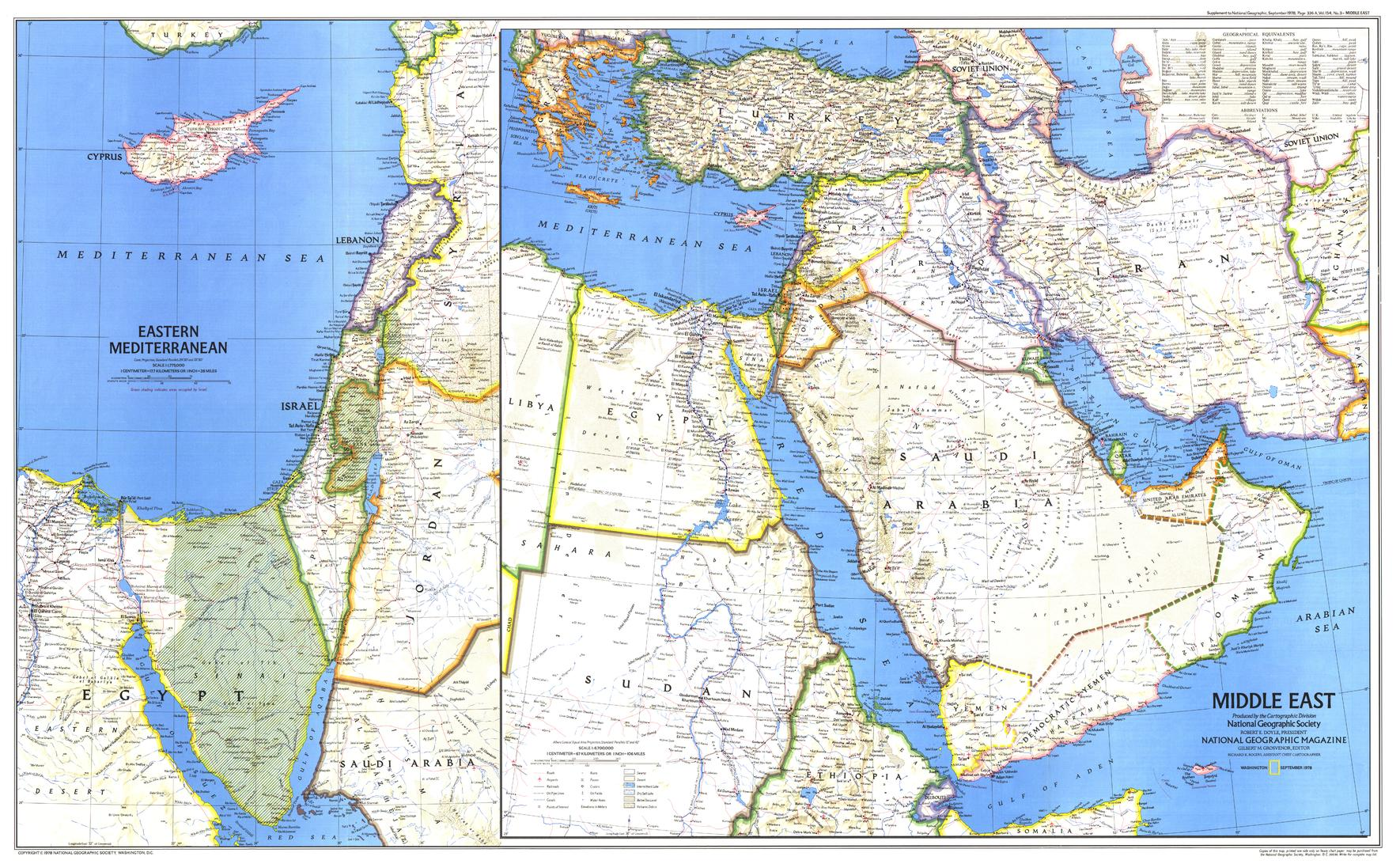 Picture of: Middle East Map Published 1978 By National Geographic Shop Mapworld