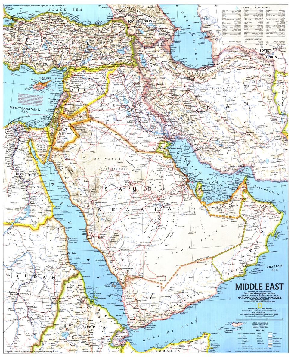 Picture of: Middle East Map Published 1991 By National Geographic Shop Mapworld